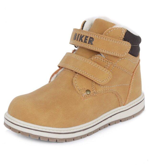 Ботинки Biker 26707010