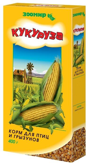 Зоомир корм Кукуруза для птиц и грызунов