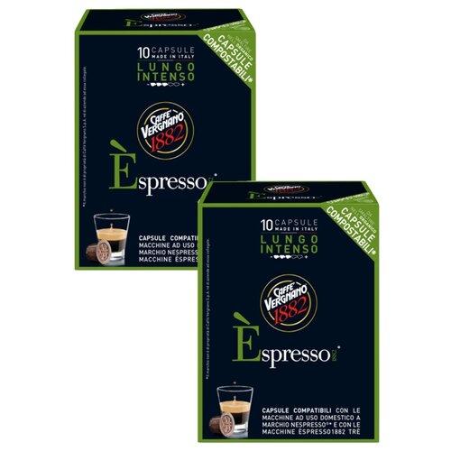 Фото - Набор кофе в капсулах Caffe Vergnano 1982 Espresso Lungo Intenso, 20 капс. кофе молотый caffe vergnano 1882 espresso casa 250 г