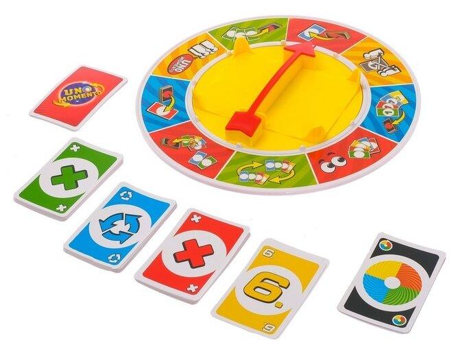 Купить Настольная игра Лас Играс UNO Momento по низкой цене с доставкой из Яндекс.Маркета (бывший Беру)