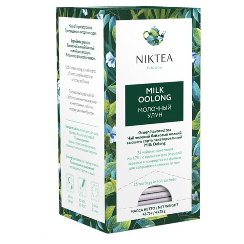 Чай улун Niktea Milk oolong в пакетиках, 25 шт. чай улун императорский чай collection china milk oolong в пакетиках 500 шт