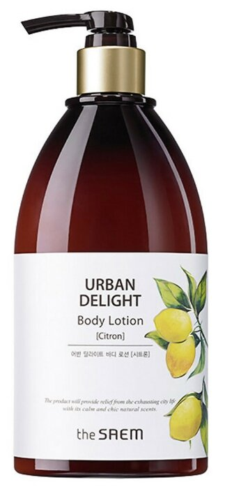 Лосьон для тела The Saem Urban Delight