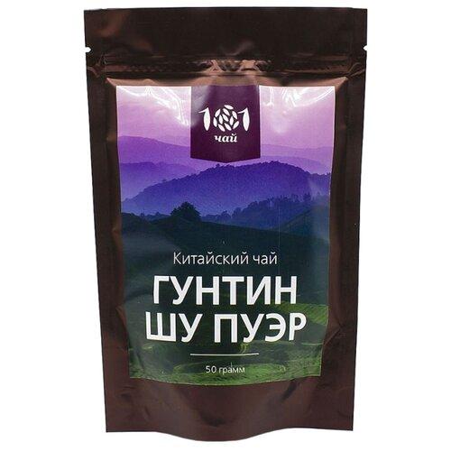 Чай пуэр 101 чай Гун тин , 50 г