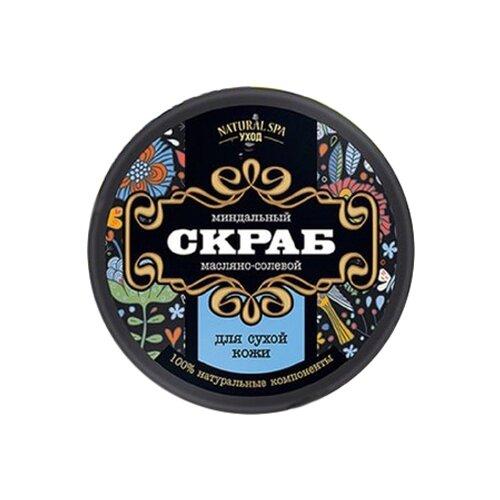 Царство ароматов Natural Spa уход Масляно-соляной скраб для сухой кожи, 250 г qp масляно кофейный скраб лемонграсс 100 г
