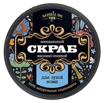 Царство ароматов Natural Spa уход Масляно-соляной скраб для сухой кожи