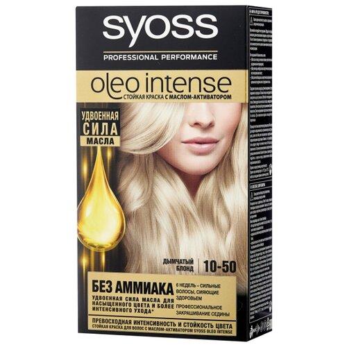 Syoss Oleo Intense Стойкая краска для волос, 10-50 Дымчатый блонд syoss oleo intense краска для волос тон 7 10 натуральный светло русый 115 мл
