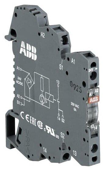 Оптическое соединение ABB 1SNA645553R0000