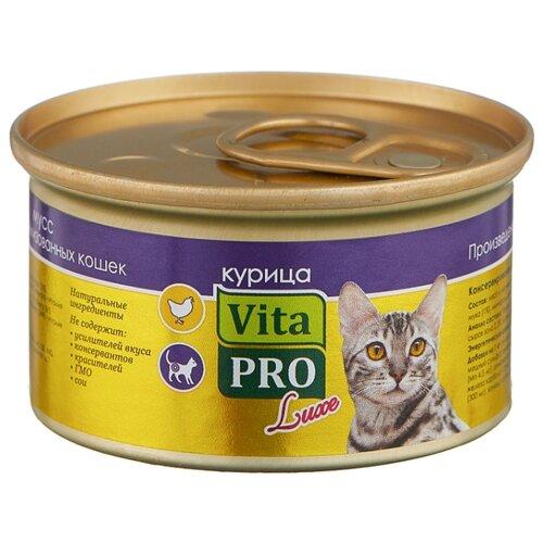 Корм для кошек Vita PRO 1 шт. Мяcной мусс Luxe для стерилизованных кошек, курица 0.085 кг корм для кошек vita pro мяcной мусс luxe для стерилизованных кошек свинина 0 085 кг 1 шт