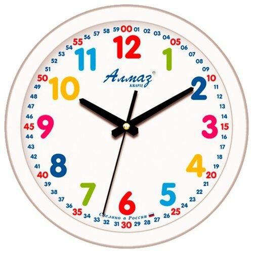 Часы настенные кварцевые Алмаз E49 белый часы настенные кварцевые алмаз p12 золотистый белый