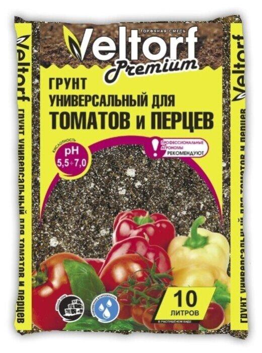 Грунт Veltorf Premium для томатов и перцев 10 л.