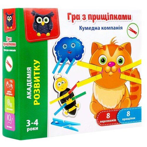 Настольная игра Vladi Toys Смешная компания. Игра с прищепками VT5303-06 vladi toys игра фрукты овощи vladi toys