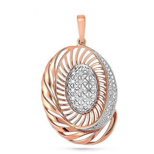 KABAROVSKY Подвеска с 35 бриллиантами из красного золота 3-0349-1000