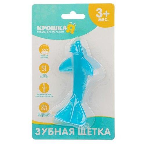 Купить Зубная щетка Крошка Я Акула 3 мес+, синий, Гигиена полости рта
