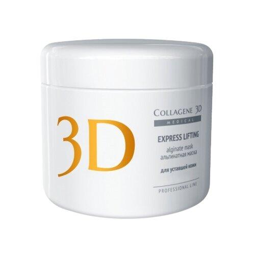 Medical Collagene 3D альгинатная маска для лица и тела Express Lifting, 200 г недорого