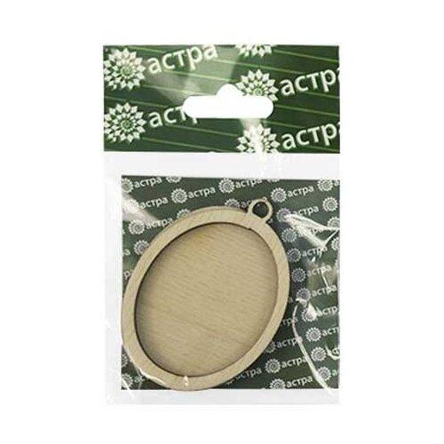 Astra & Craft Деревянная заготовка медальон Овал (L-324)
