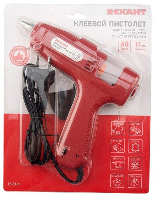 Клеевой пистолет REXANT 12-0114 с кнопкой