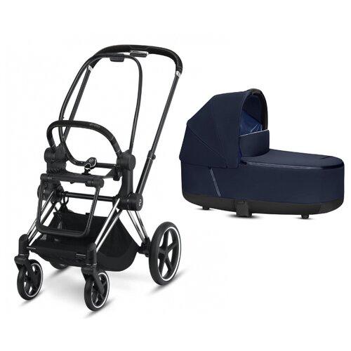Купить Коляска для новорожденных Cybex Priam III (люлька) indigo blue/chrome/black, цвет шасси: серебристый, Коляски