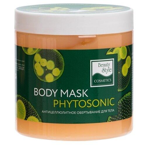 цена на Beauty Style обертывание антицеллюлитное для тела Phytosonic 500 мл