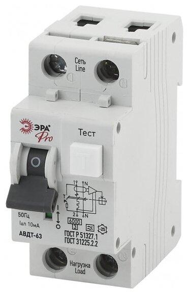 Дифференциальный автомат ЭРА Pro NO-902 2P тип А 10 мА 2П 10 мА A