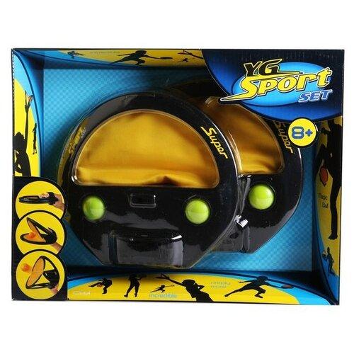 цена на Игровой набор YG Sport Ловушки с мячом (YG11W)