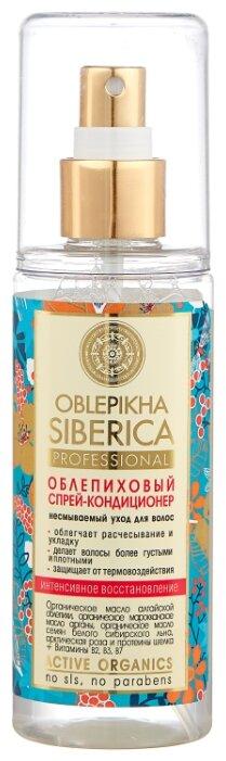 Natura Siberica Oblepikha Siberica Облепиховый спрей-кондиционер для волос