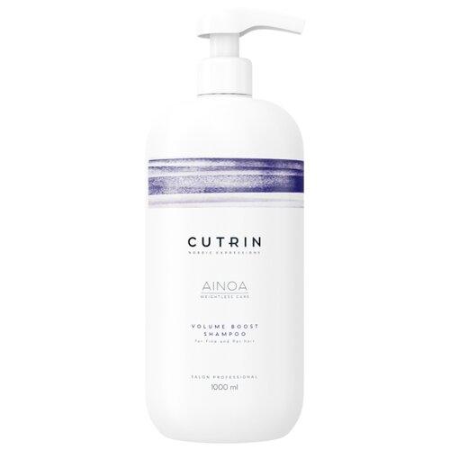 Cutrin шампунь Ainoa Volume Boost 1000 мл с дозатором cutrin ainoa volume boost shampoo