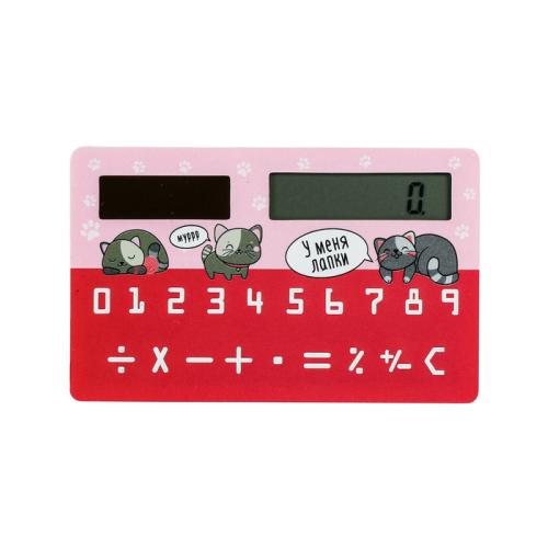 Калькулятор карманный ArtFox Лапки 4412735 розовый/красный