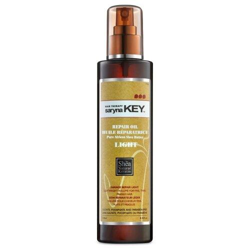 Купить Масло DAMAGE REPAIR LIGHT для восстановления волос SARYNA KEY с африканским маслом ши 250 мл