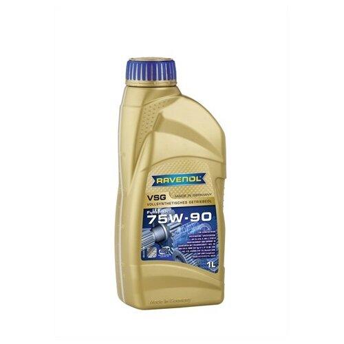 Трансмиссионное масло Ravenol VSG SAE 75W-90 1 л