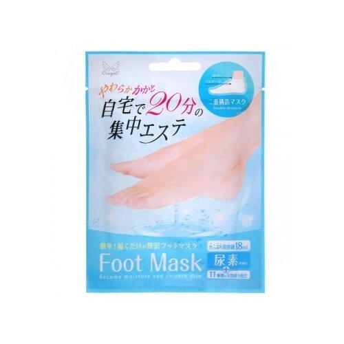 Kooza Маска-носочки для ног увлажняющая 18 мл пакет