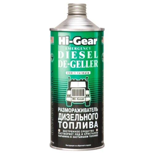 Hi-Gear Размораживатель дизельного топлива Emergency Diesel De-geller 0.946 л