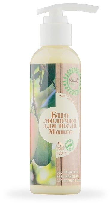 Молочко для тела Nice Day Манго