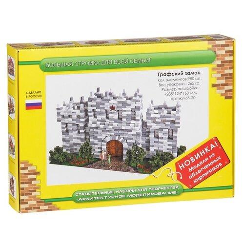 Сборная модель Архитектурное моделирование Графский замок Л-20 недорого