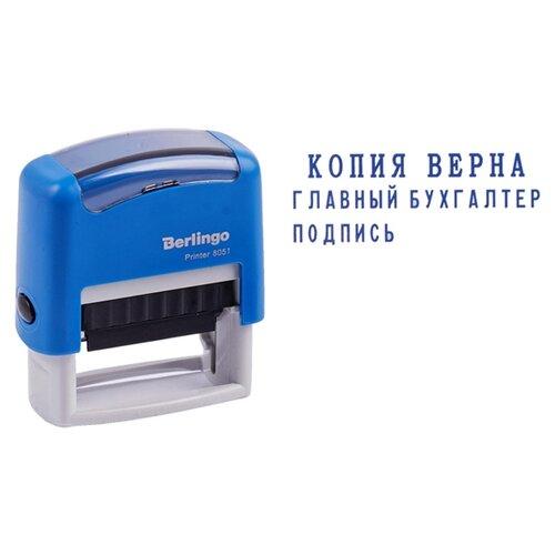 Штамп Berlingo Printer 8051 прямоугольный самонаборный синий