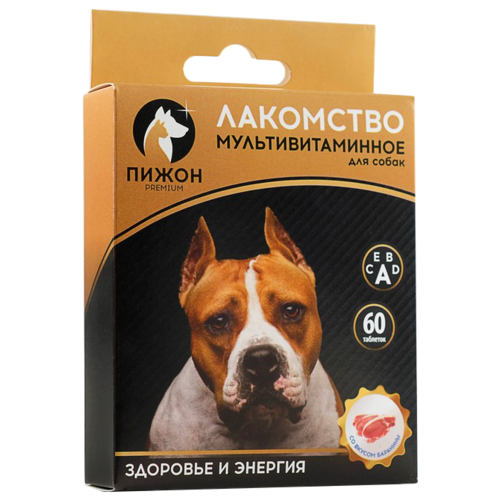 Добавка в корм Пижон для собак Здоровье и энергия со вкусом баранины 60 таб.
