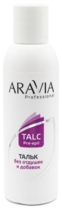 ARAVIA Professional Тальк без отдушек и добавок