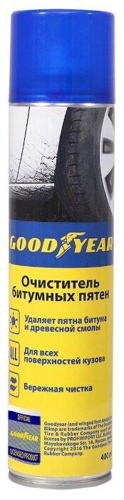Очиститель кузова GOODYEAR от битумных пятен GY000703, 0.4 л