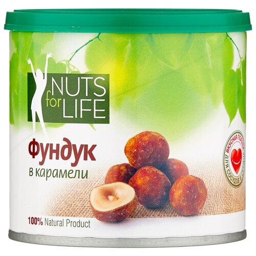 Фундук в карамели Nuts for Life, 115 г nuts for life арахис в сахарной глазури с соком натуральной клюквы 115 г