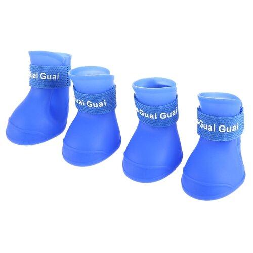 Ботинки для собак Грызлик Ам силиконовые S синий