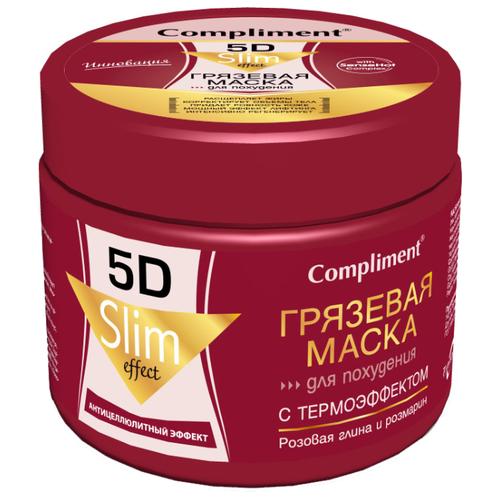 Compliment маска 5D Slim Effect грязевая для похудения с термо-эффектом 500 мл