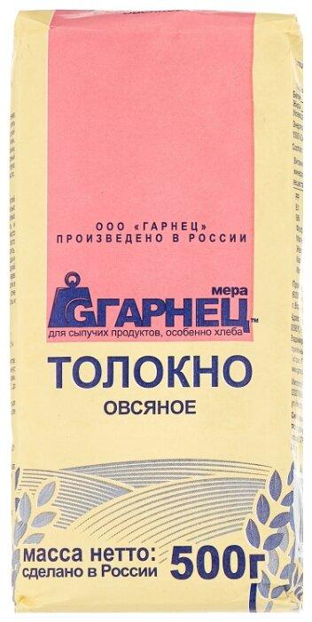 Толокно Гарнец овсяное, 0.5 кг