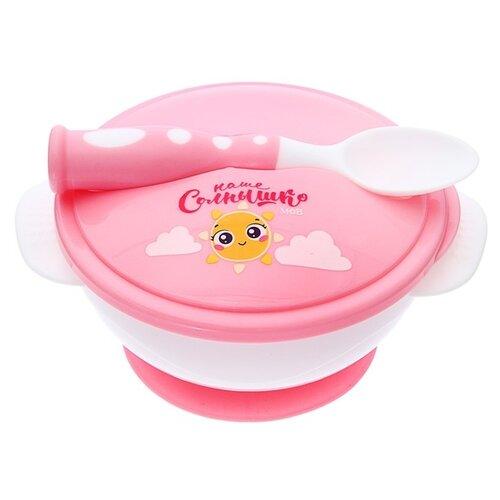 Набор тарелка с ложкой Наше Солнышко на присоске, цвет розовый 3630402, Mum&Baby, Посуда  - купить со скидкой