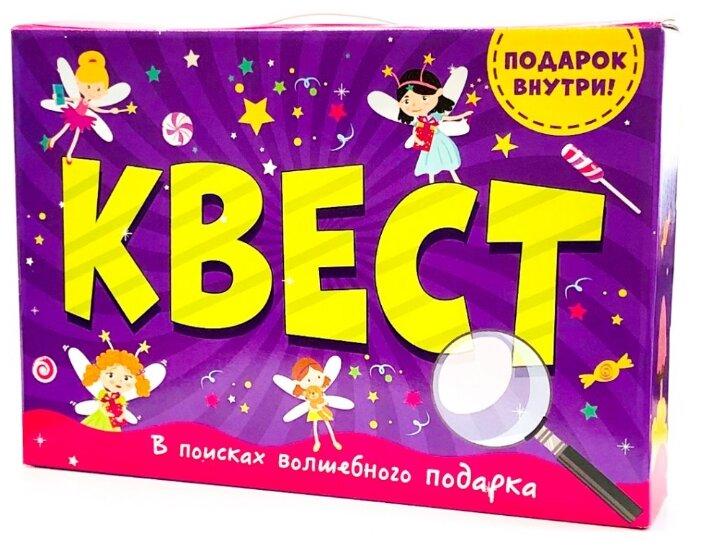 Настольная игра Prof-Press Квест. В поисках волшебного подарка — купить по выгодной цене на Яндекс.Маркете