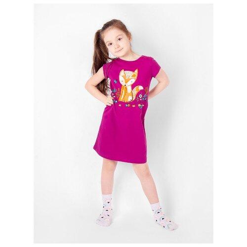 Купить Сорочка RICH LINE размер 128, лиловый, Домашняя одежда