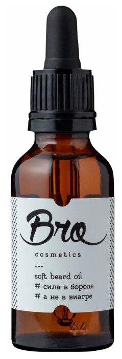 Brocosmetics Масло для бороды