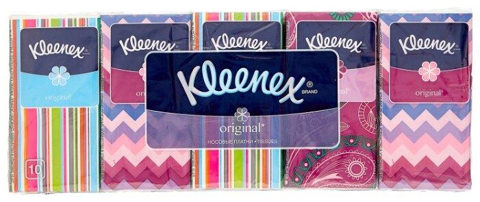 Платочки Kleenex Original 21 х 20 см