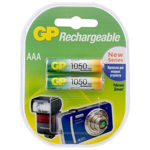 Фото - Аккумулятор Ni-Mh 1050 мА·ч GP Rechargeable 1050 Series AAA, 2 шт. аккумулятор ni mh 1000 ма·ч gp rechargeable 1000 series aaa зу 4 шт блистер