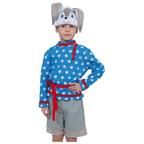 Купить Костюм КарнавалOFF Сказочный теремок Зайчик Побегайчик (8002), голубой/серый, размер 98-128, Карнавальные костюмы