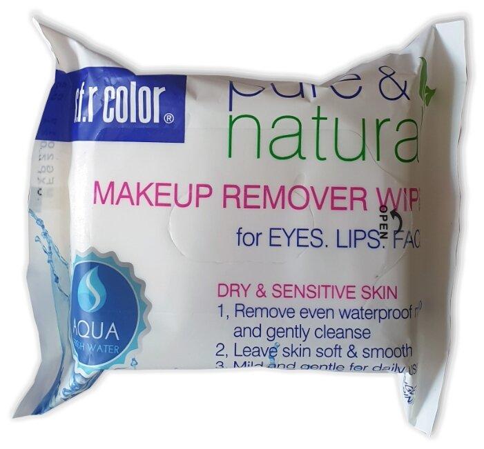 S.F.R. Color Влажные салфетки для снятия макияжа