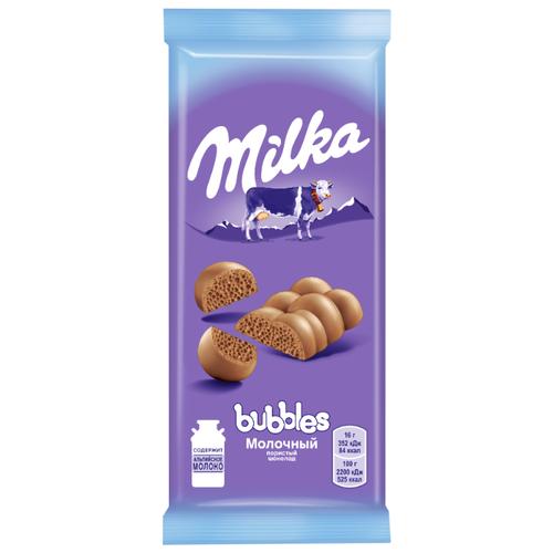 цена Шоколад Milka Bubbles молочный пористый, 80 г онлайн в 2017 году